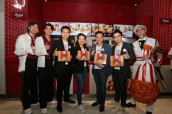 KFC จับมือ RoV สร้างประสบการณ์ใหม่ให้เหล่าเกมเมอร์ไทยกับ แคมเปญ 'KFC x RoV ชุดขุมทรัพย์เดอะบอกซ์' และสกิน 'Col. Sanders Ormarr' สุดพิเศษ
