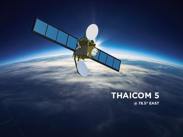ไทยคมโอนย้ายลูกค้าทีวีดาวเทียมจากไทยคม 5 แล้วเสร็จภายในเดือนกุมภาพันธ์