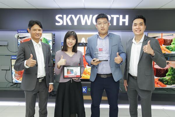 SKYWORTH ตอกย้ำแบรนด์ ผู้นำ AIoT ยืนหนึ่งทั้งตลาดไทยและต่างประเทศ