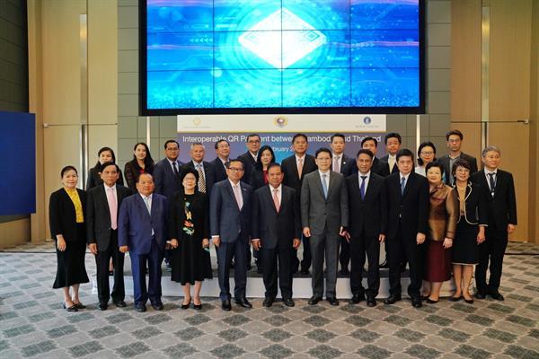 ไทยพาณิชย์ ร่วมขับเคลื่อนความสำเร็จการชำระเงินระหว่างประเทศ ไทย-กัมพูชา QR Payment