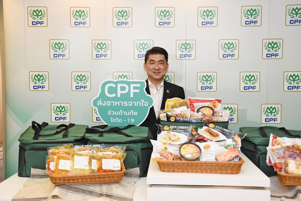 CPF ส่งอาหารจากใจร่วมต้านภัย COVID-19 หนุนบุคลากร รพ.รัฐ และกลุ่มเสี่ยง  เสริมมาตรการกระทรวงสาธารณสุข