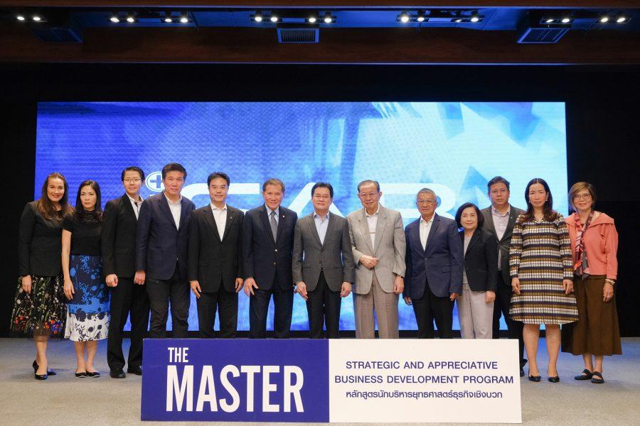 iSAB ส่ง THE MASTER รุ่น 5 นำเสนอโครงการแก้ปัญหาส่งออกไทย