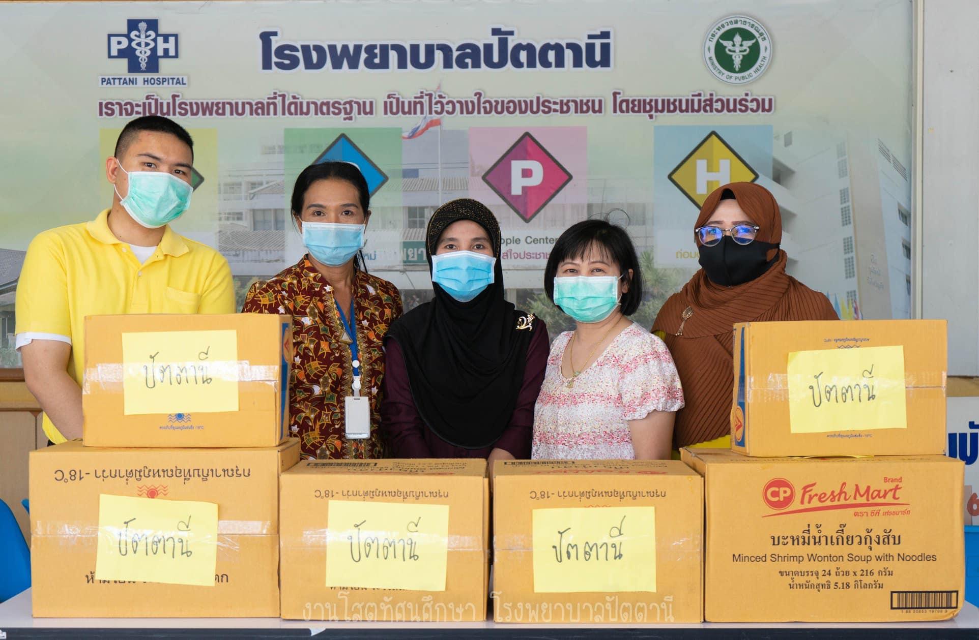 """ใกล้ไกล...ก็ไปถึง  """"CPF ส่งอาหารจากใจ ร่วมต้านภัยโควิด-19"""" ใน รพ.รัฐ กว่า 70 แห่งทั่วไทย"""