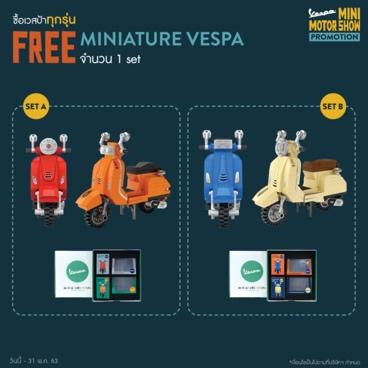 """เวสป้าจัด """"VESPA MINI MOTOR SHOW ON TOUR"""" ครั้งแรกกับการ Live ผ่านช่องทางออนไลน์จากโชว์รูมเวสป้าพร้อมกันทั่วประเทศ"""