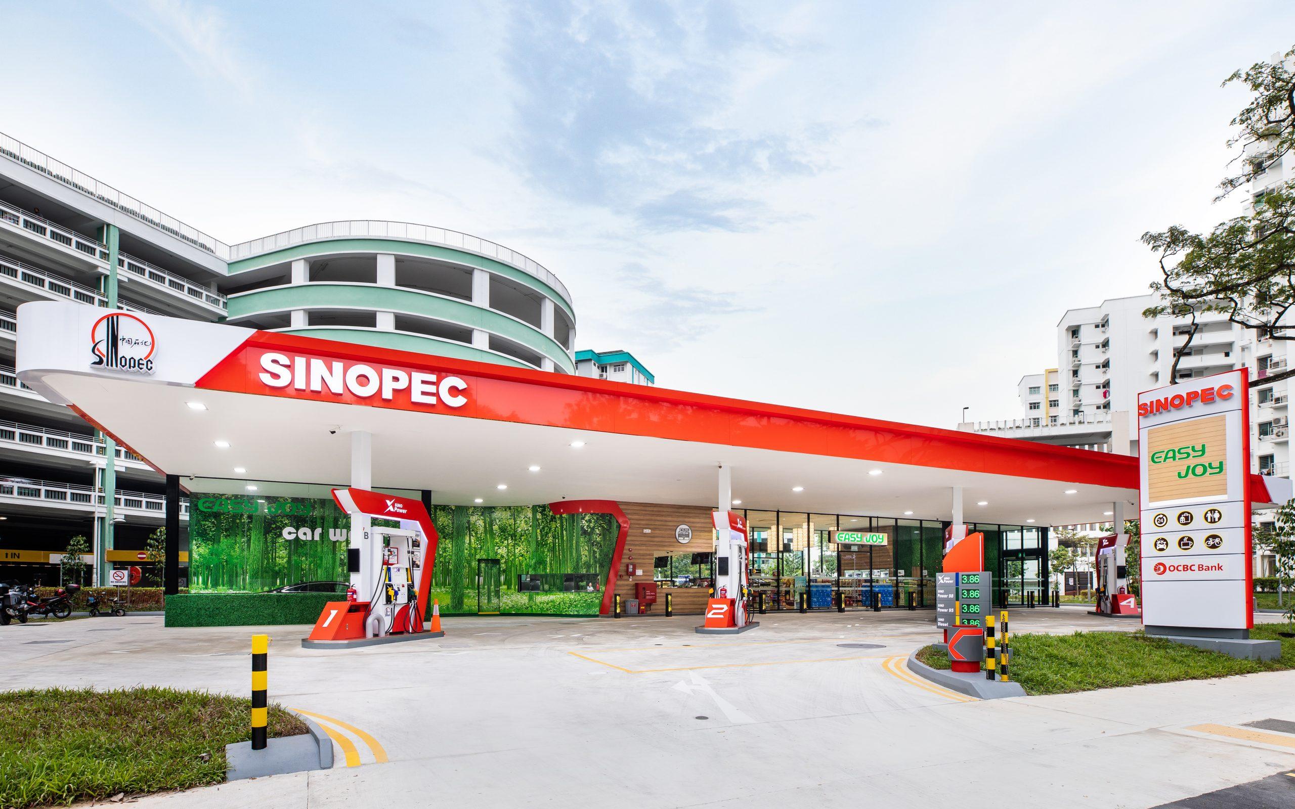 """""""ซิโนเปก"""" ครองแชมป์แบรนด์มูลค่าสูงสุดในอุตสาหกรรมพลังงานและเคมีของจีน"""