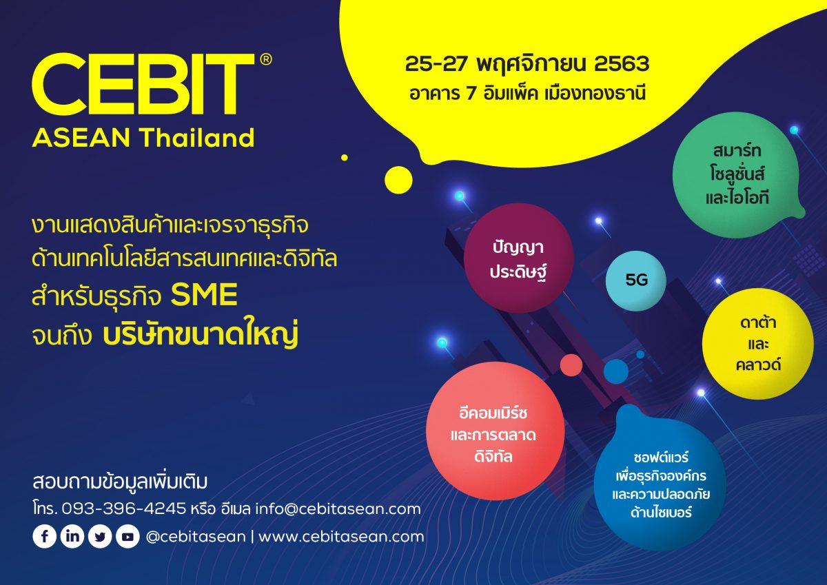 ประเทศไต้หวันและบังกลาเทศพร้อมนำผู้ประกอบการร่วมจัดพาวิลเลี่ยนนานาชาติแสดงสินค้าในงาน CEBIT ASEAN Thailand เวทีทางธุรกิจเพื่อธุรกิจเทคโนโลยีและดิจิทัลปลายเดือนพฤศจิกายนนี้