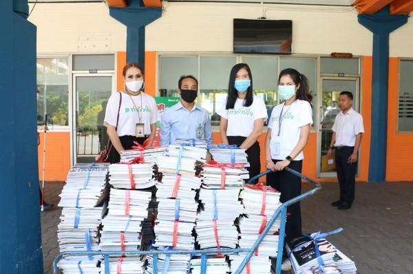 ภาพข่าว: แพรนด้าฯ  มอบหนังสือและนิตยสาร แก่มูลนิธิช่วยคนตาบอดแห่งประเทศไทยฯ