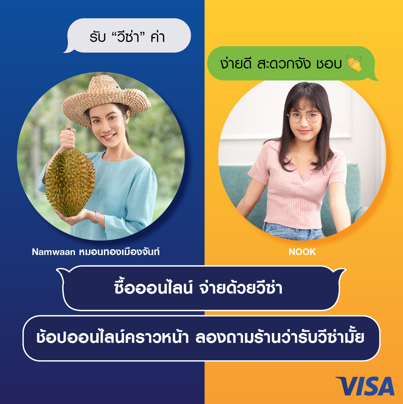 Visa launches program to help Thai social commerce sellers accept digital payments to accelerate recovery and growth