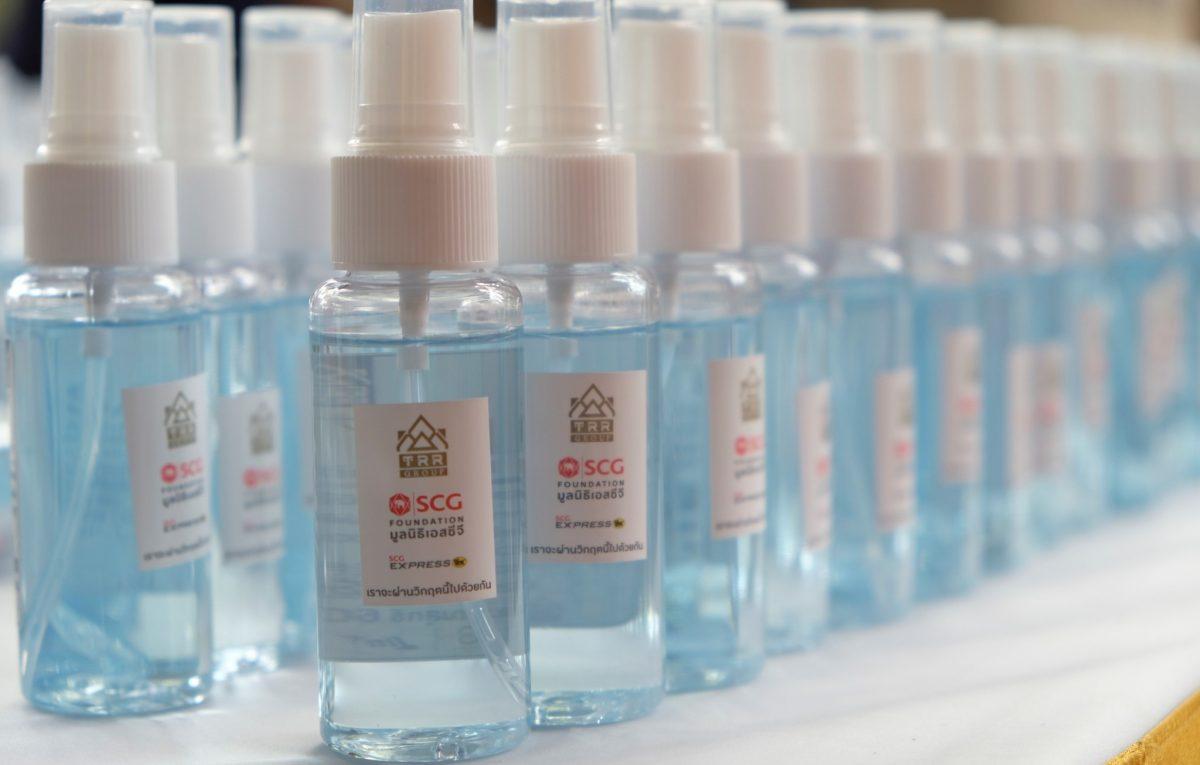 มูลนิธิเอสซีจี และกลุ่มบริษัทน้ำตาลไทยรุ่งเรือง ร่วมผนึกกำลัง มอบสเปรย์แอลกอฮอล์ 1 แสนขวด มูลค่า 5 ล้านบาท