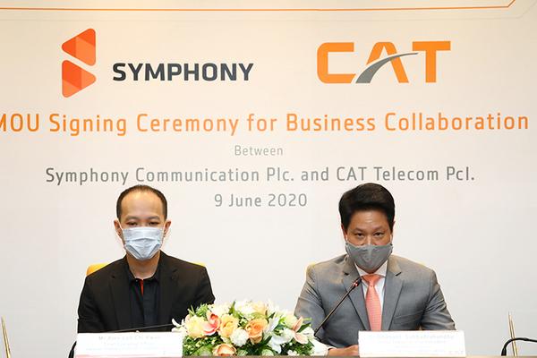 CAT จับมือ SYMPHONY ร่วมให้บริการโครงข่ายโทรคมนาคม เพื่อรองรับความต้องการของลูกค้าในยุคดิจิทัล