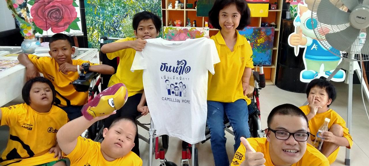 บ้านคามิลเลียนจัดโครงการประมูลเสื้อนางงามระดับโลกชาวไทยเพื่อระดมทุนช่วยเหลือเด็กพิการ
