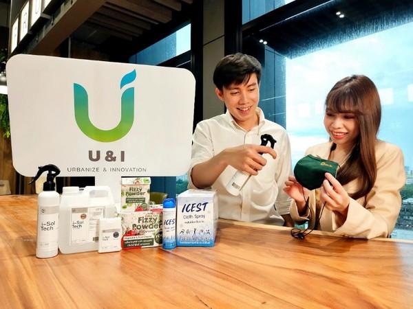 เจียไต๋ ส่งผลิตภัณฑ์ U&I นวัตกรรมเพื่อคนเมือง เพื่อคุณภาพชีวิตที่ดีกว่าในทุกมิติ