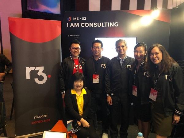 R3 ผู้นำด้านซอฟต์แวร์เครือข่ายบล็อกเชนพร้อมขยายตลาดสู่เมืองไทย