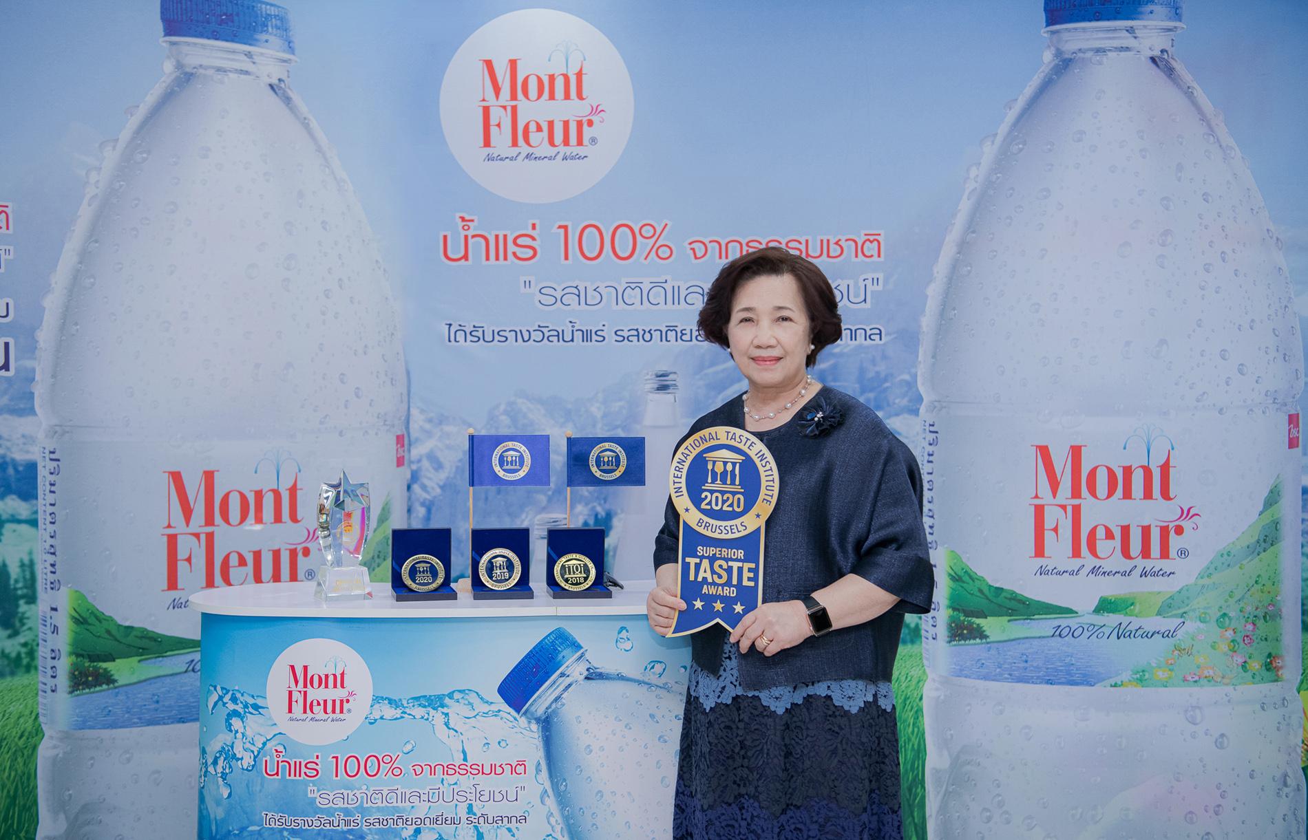 """""""มองต์เฟลอ"""" การันตีรสชาติยอดเยี่ยมบนเวทีโลก แบรนด์แรกและแบรนด์เดียวในกลุ่มน้ำแร่ ที่คว้า """"Superior Taste Award"""" 3 ปีซ้อน ชูรางวัลบุกตลาดต่อเนื่องทั้งในและต่างประเทศ"""