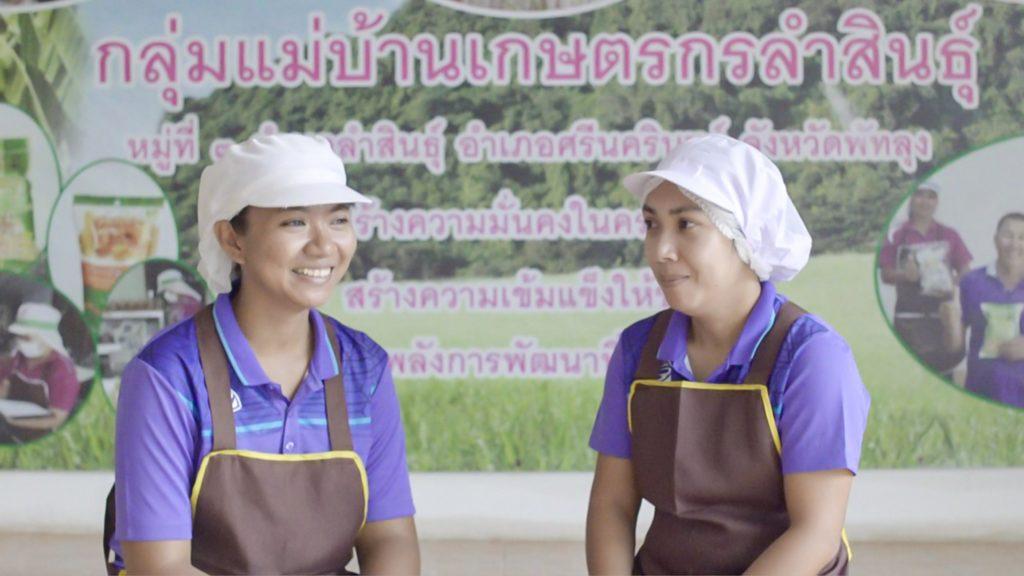 'กล้วยเมืองลุง' สแน็คเพื่อสุขภาพ จากวิสาหกิจชุมชนยกระดับสู่เซเว่นฯ ช่วยคนภาคเกษตร มีกิน มีใช้ ด้วยรายได้ที่มั่นคง