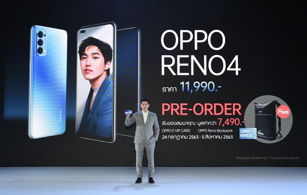 """ออปโป้พร้อมต่อยอดความเป็นอันดับ 1 ด้านยอดขายในตลาดสมาร์ทโฟนไทยอย่างต่อเนื่อง เปิดตัว """"OPPO Reno4"""" สมาร์ทโฟนที่มาพร้อมสโลแกน """"Clearly the best you"""""""