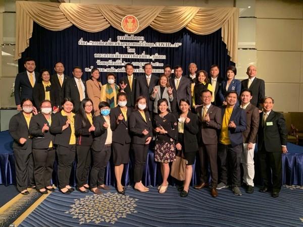 กมธ.ท่องเที่ยววุฒิสภาระดมสมองผ่าทางตันหลังวิกฤตโควิด ผลักดันไทยสู่เมืองท่องเที่ยวเชิงสุขภาพโลก