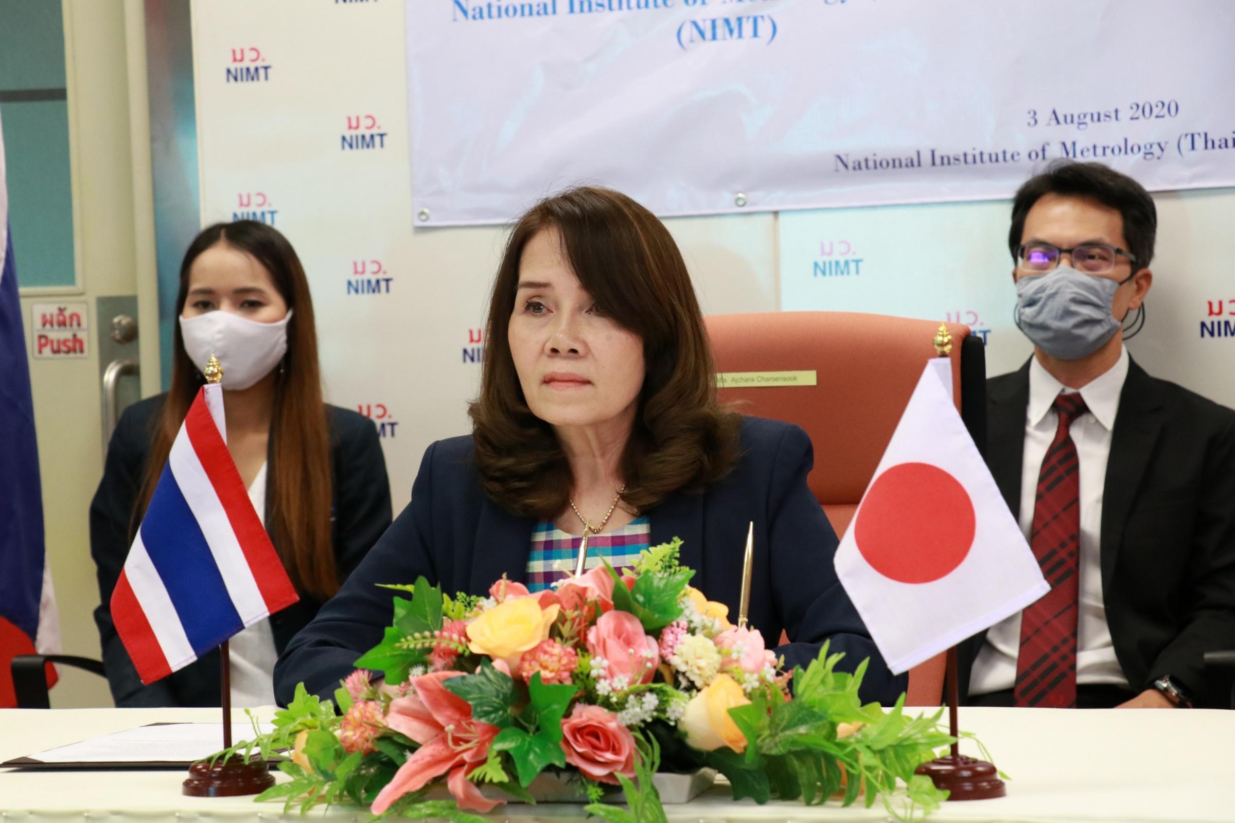 สถาบันมาตรวิทยาลงนาม MoU กระชับความสัมพันธ์กับสถาบันมาตรวิทยาแห่งชาติประเทศญี่ปุ่น