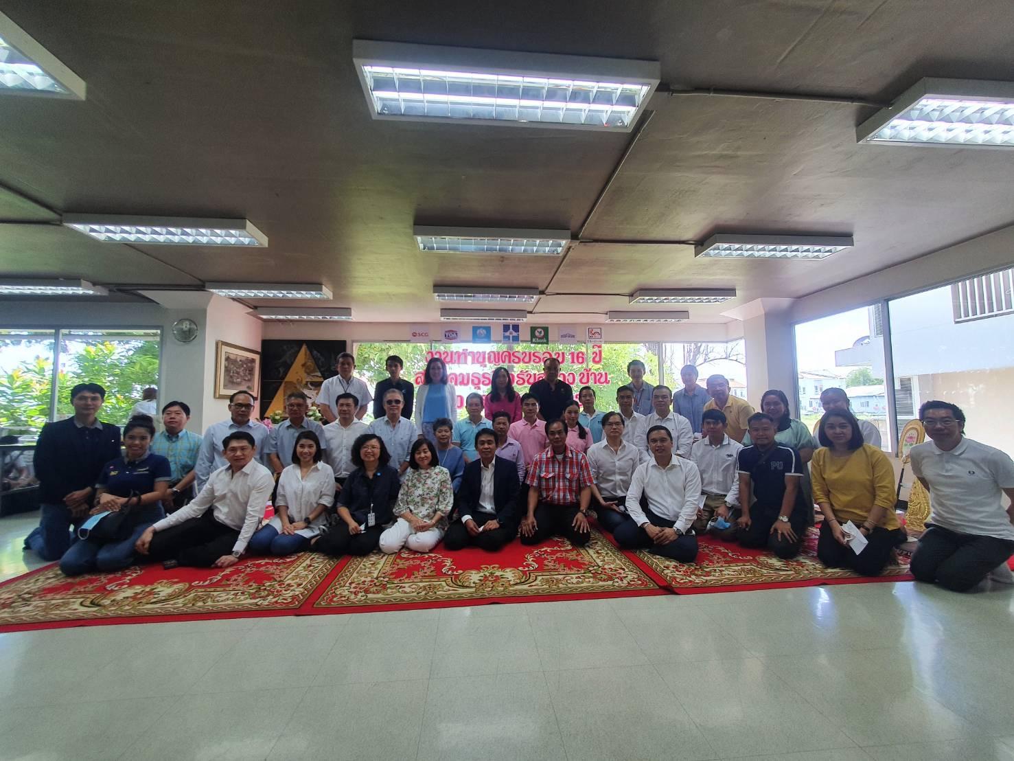 ครบรอบ 16 ปี สมาคมธุรกิจรับสร้างบ้าน สมาชิกร่วมใจบริจาค มูลนิธิส่งเสริมและพัฒนาคนพิการ ส่งเสริมโอกาสให้กับผู้พิการในประเทศไทย