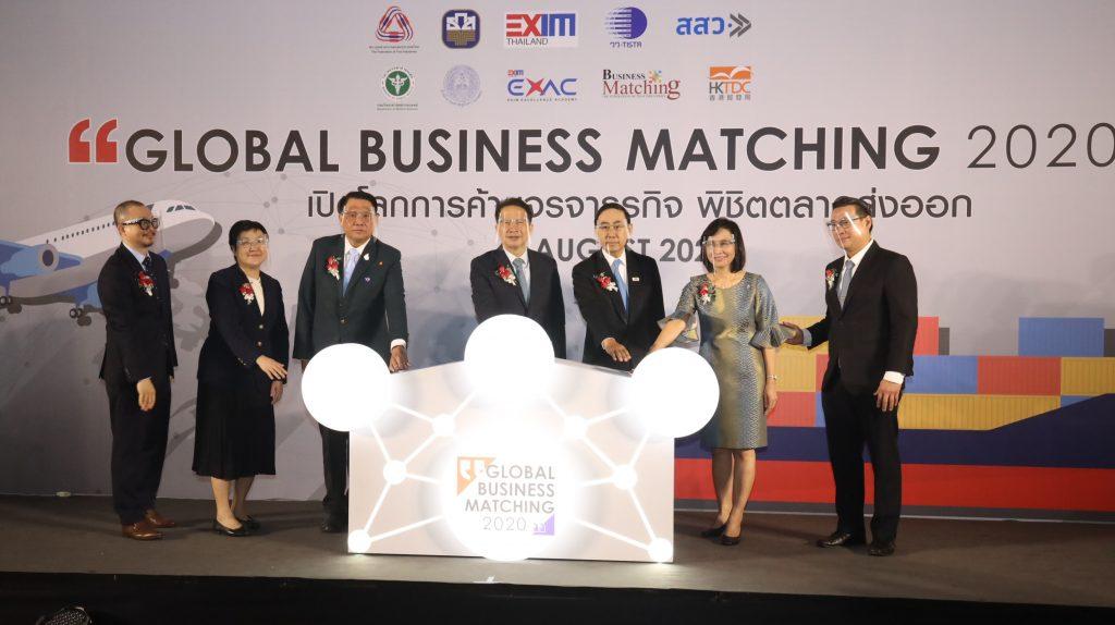EXIM BANK จับมือพันธมิตรภาครัฐและภาคเอกชน  จับคู่เจรจาธุรกิจออนไลน์เชื่อมผู้ส่งออก SMEs ไทยกับผู้นำเข้าใน CLMV และประเทศอื่น ๆ ในอาเซียน