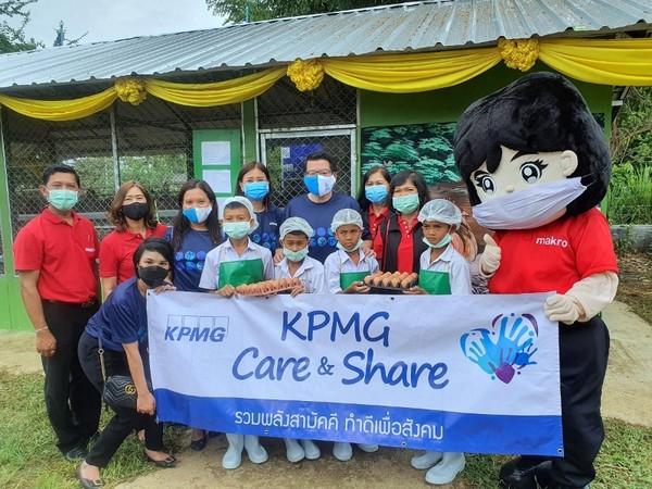 เคพีเอ็มจี ประเทศไทย ร่วมกับบริษัท สยามแม็คโคร จำกัด (มหาชน) มอบโรงเรือนเลี้ยงไก่ไข่เพื่ออาหารกลางวันนักเรียน ในโอกาสฉลองครบรอบ 30 ปี สยามแม็คโคร