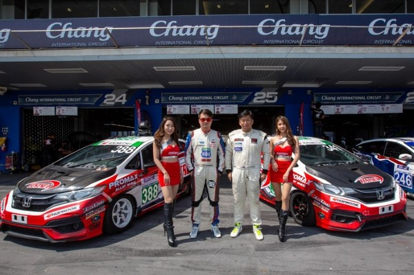 FORTRON RACING TEAM BY VATTANA MOTORSPORT คว้าแชมป์ประจำปี TEAM CHAMPIONS OF 2020 ในรายการ SUPER TURBO THAILAND 2020