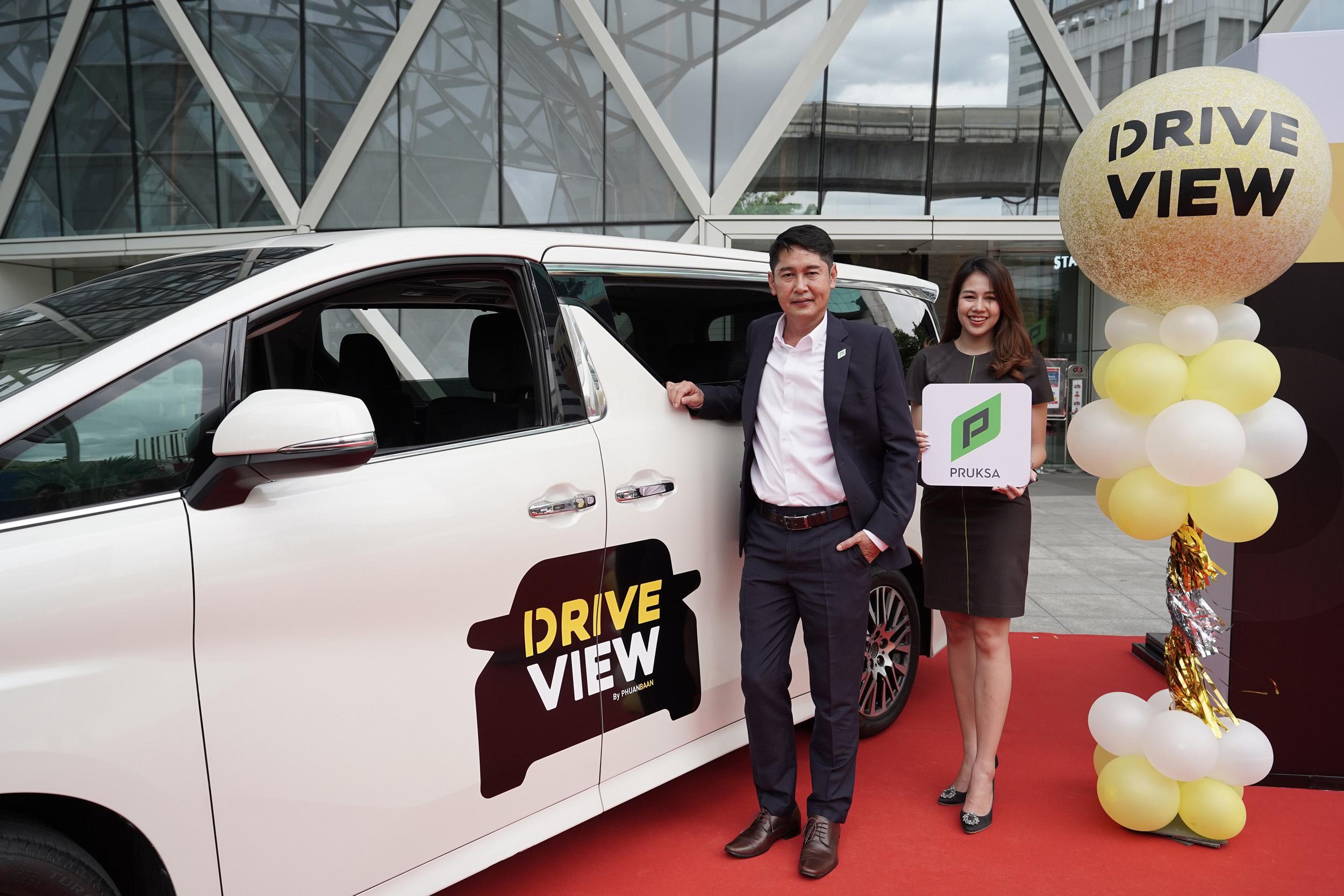 สัมผัสประสบการณ์ใหม่ Pruksa Drive View ครั้งแรกในวงการอสังหาฯ บริการคนขับส่วนตัว พาทัวร์ชมทาวน์เฮาส์พฤกษา