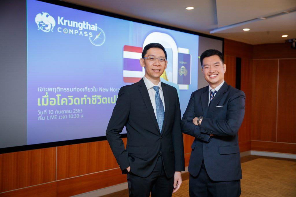 กรุงไทยประเมินรายได้ท่องเที่ยวปีหน้ายังต่ำกว่าช่วงก่อนโควิดถึง 59%  คาดใช้เวลาฟื้นอีก 3-4 ปี แนะจับตลาดนักท่องเที่ยวไทยใน New Normal