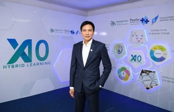 เครือรพ.พญาไท-เปาโล จับมือจุฬาลงกรณ์ มหาวิทยาลัย ลุยหลักสูตร 'X10 Hybrid Learning'