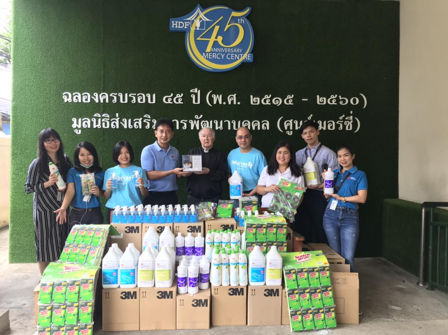 3เอ็ม ประเทศไทย จัดกิจกรรมวันอาสาสมัครสากลบริจาคสิ่งของ แก่มูลนิธิส่งเสริมการพัฒนาบุคคล