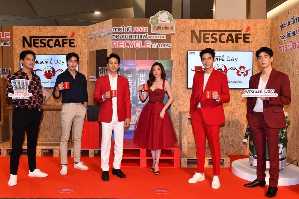 """เนสกาแฟชวนคนไทย """"ชงเพื่อความยั่งยืน"""" กับเนสกาแฟในบรรจุภัณฑ์รักษ์โลก"""
