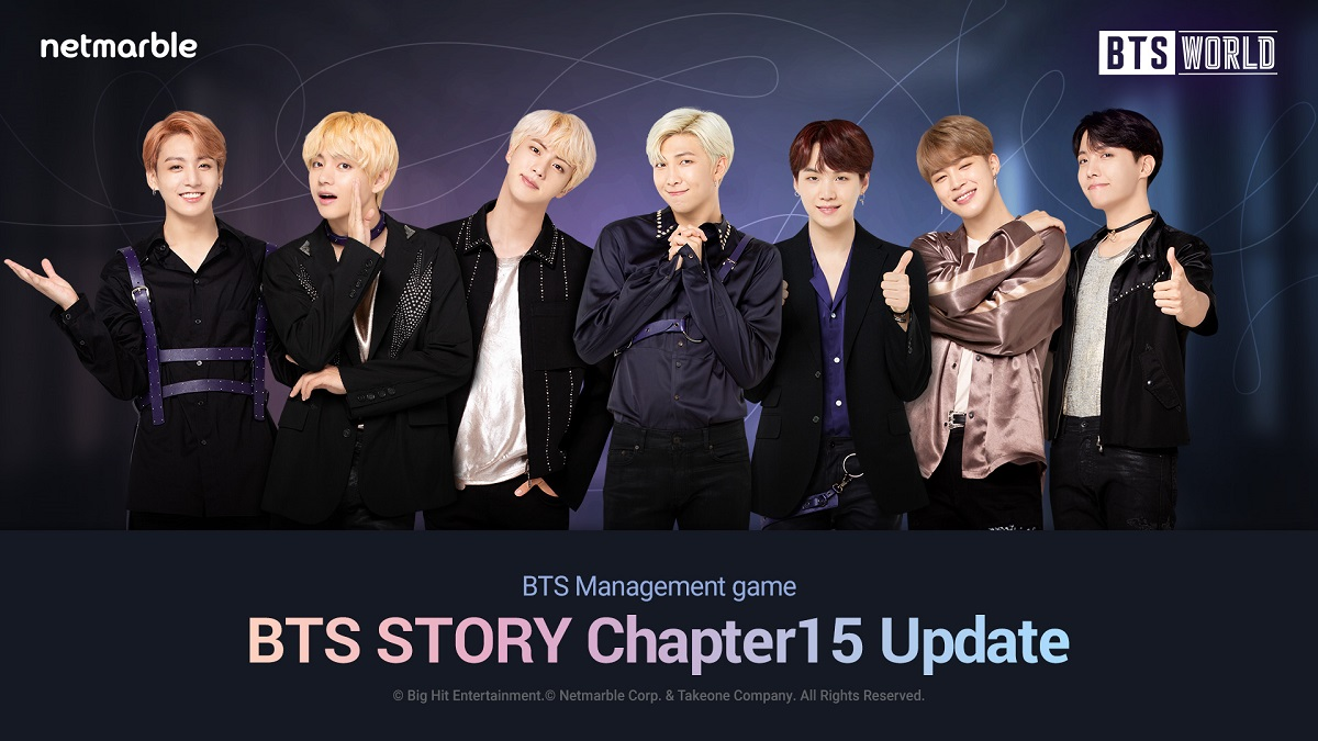 พบกับเรื่องราวสุดลึกลับในการอัปเดตครั้งล่าสุดของ BTS WORLD ประสบการณ์สุดตื่นตาตื่นใจของเหล่าสมาชิกวง BTS หลังจากประสบความสำเร็จในบิลบอร์ดชาร์ต