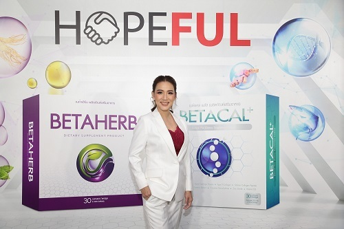 แบรนด์โฮปฟูล เผยผลตอบรับแรงเกินคาด รุกตลาดสุขภาพออนไลน์