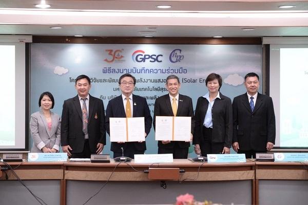 กลุ่ม GPSC ลงนาม ม.สุรนารี ติดตั้งพลังงานแสงอาทิตย์ 6 MW