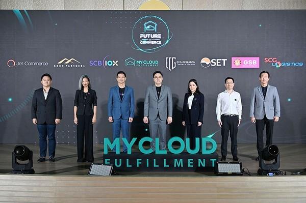 MyCloudFulfillment รับเงินลงทุน 2 ล้านเหรียญสหรัฐ ขยายธุรกิจ รับช้อปปิ้งออนไลน์โต
