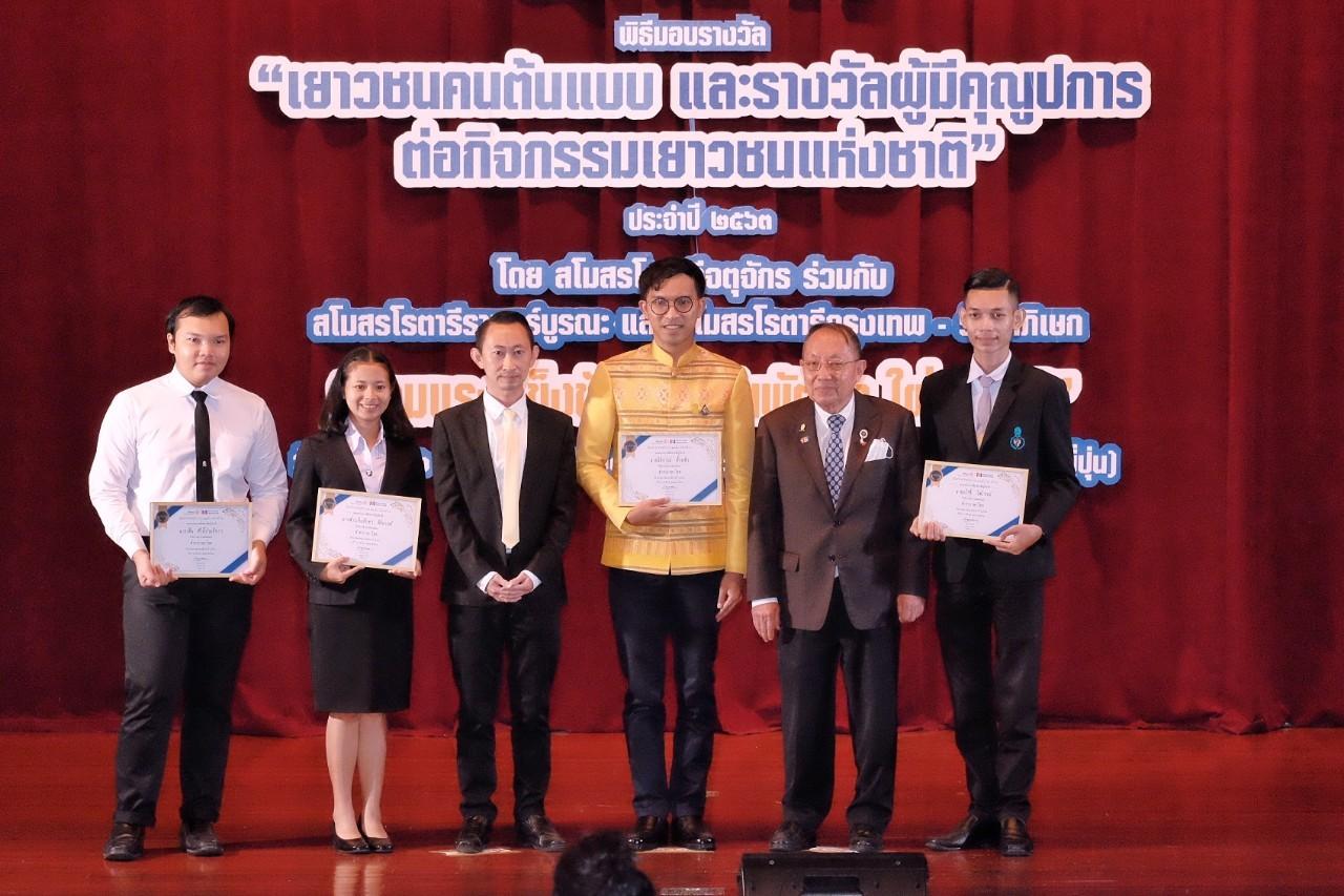 นิสิตจุฬาฯ ได้รับรางวัลเยาวชนคนต้นแบบ สาขาภาษาไทยดีเด่น ประจำปี 2563