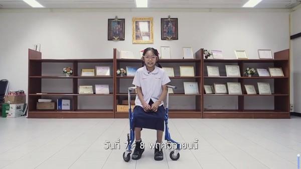 เชิญชวนพี่ๆน้องๆ ร่วมงานวันคนพิการครั้งที่ 52 ประจำปี 2563