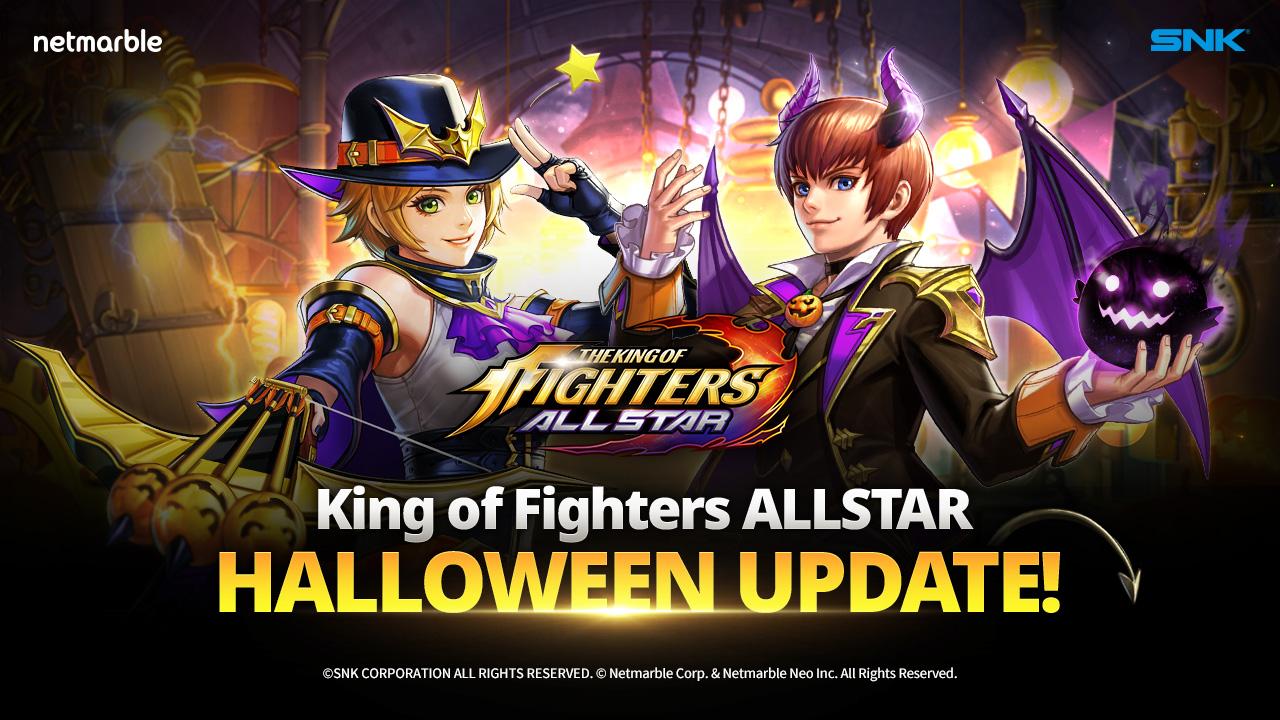 เฉลิมฉลองครบรอบ 1 ปีเกมสุดยอดนักสู้ The King of Fighters ALLSTAR พร้อมพบช่วงเวลาสุดพิเศษ 'THE HALLOWEEN SEASON'