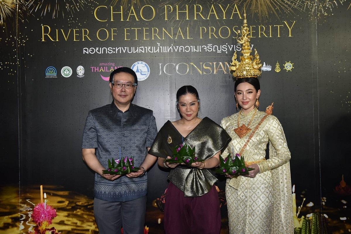 การท่องเที่ยวแห่งประเทศไทย ร่วมกับ ไอคอนสยาม จัดมหาปรากฏการณ์เทศกาลลอยกระทงยิ่งใหญ่ ประจำปี 2563