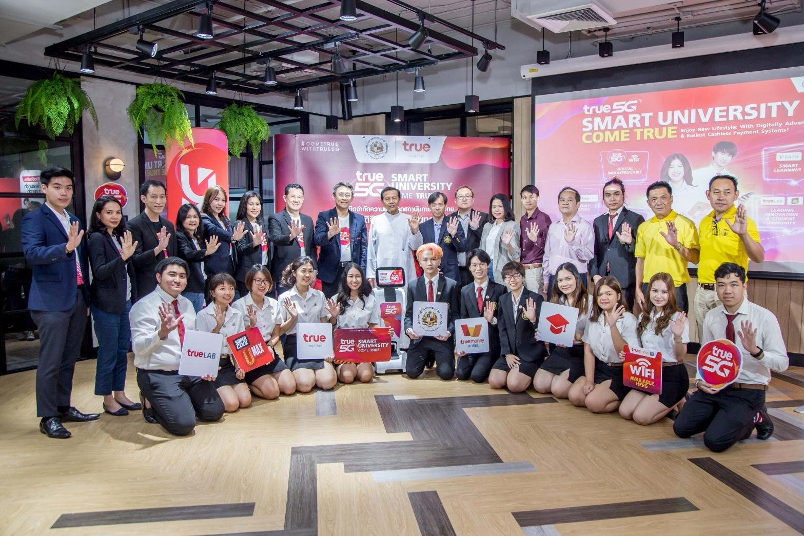 สมาร์ท ยูนิเวอร์ซิตี้ สมบูรณ์แบบครั้งแรกของไทย ....กลุ่มทรู ผนึก ABAC หนุนนักศึกษาสู่ชีวิตยุคดิจิทัลเต็มรูปแบบ