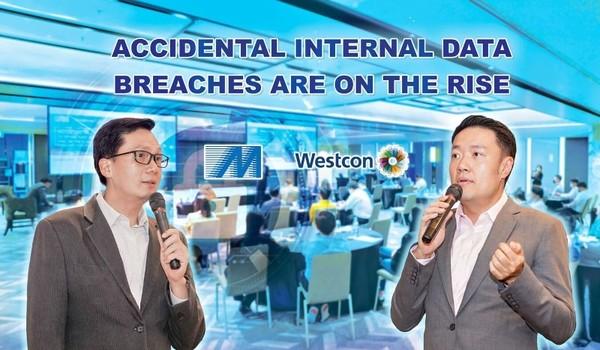 เมโทรซิสเต็มส์ฯ ร่วมกับ เวสท์คอน กรุ๊ป รุกตลาดในกลุ่มโซลูชั่นด้านระบบเครือข่ายและความมั่นคงปลอดภัย