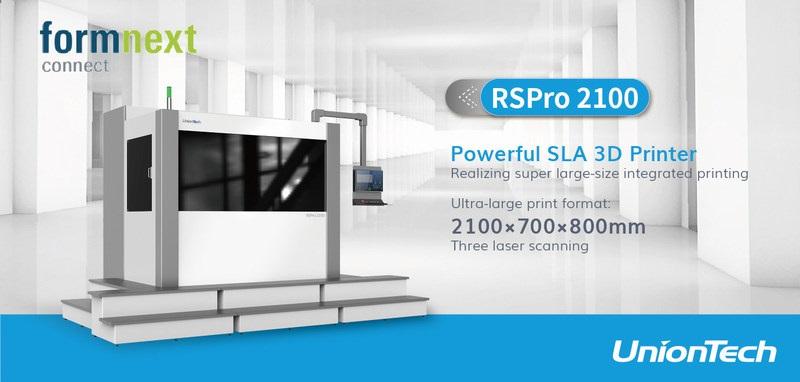 UnionTech เปิดตัวเครื่องพิมพ์ 3 มิติ ระบบ SLA ขนาดใหญ่ รุ่น RSPro 2100 ที่งาน Formnext Connect 2020