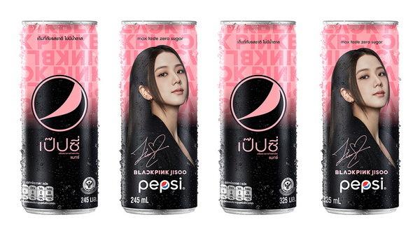 เป๊ปซี่ ประเทศไทย ส่ง Pepsi Max x BlackPink แพ็กเกจ สร้างกระแสแรง! ครองใจแฟนๆ