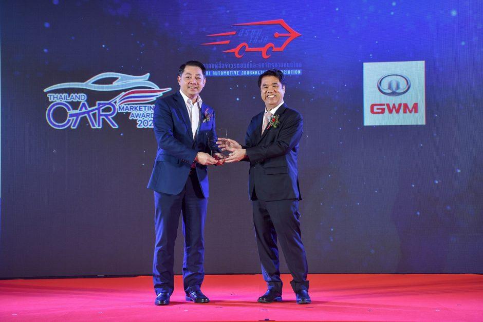 """เกรท วอลล์ มอเตอร์ คว้ารางวัล """"แบรนด์ที่น่าจับตามองมากที่สุด"""" จากสมาคมผู้สื่อข่าวรถยนต์และรถจักรยานยนต์ไทย"""