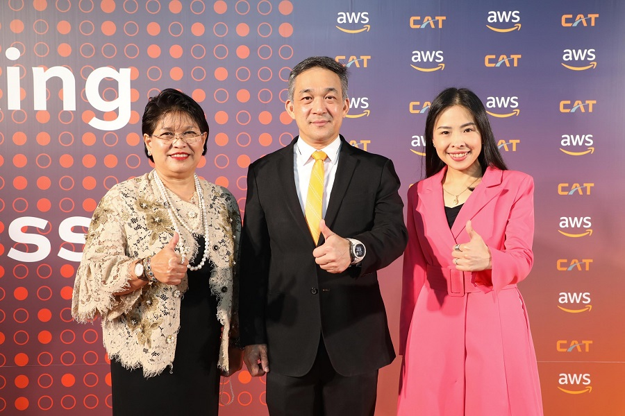 ครั้งแรกในอาเซียน! CAT จับมือ อะเมซอน เว็บ เซอร์วิสเซส (AWS) เปิดให้บริการ AWS Outposts ชูโซลูชันไฮบริดคลาวด์ครบวงจรเต็มรูปแบบ