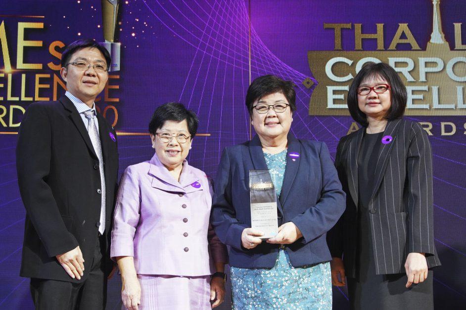 เครือเบทาโกร รับรางวัล Thailand Corporate Excellence Awards 2020
