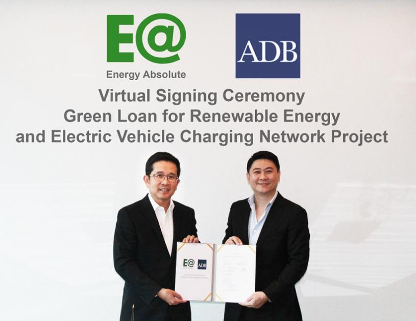 EA ลงนามสัญญาเงินกู้สีเขียวกับ ADB มูลค่า 1,500 ลบ. ลุยเพิ่มประสิทธิภาพโรงไฟฟ้าโซลาร์ - วินด์ฟาร์ม รุกขยายสถานีชาร์จยานยนต์ไฟฟ้าทั่วไทย