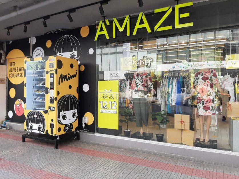 A'MAZE Multi-brand Storeที่เดียวครบทุกสไตล์ รวมแบรนด์แฟชั่นเสื้อผ้าสตรีในเครือบูติคนิวซิตี้