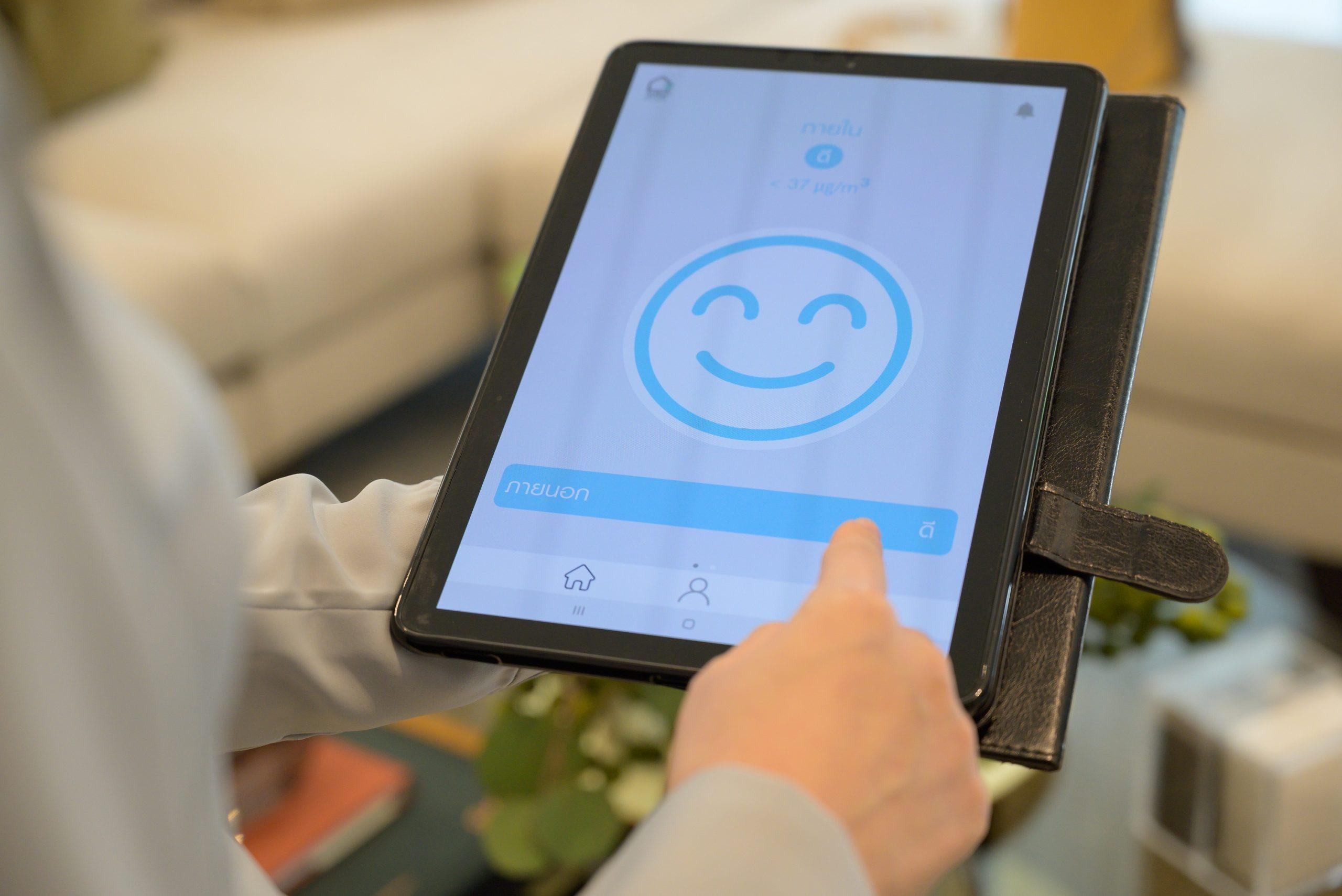 แลนด์ แอนด์ เฮ้าส์ แนะนำนวัตกรรมใหม่ล่าสุด AirPlus? (แอร์พลัสสแควร์)