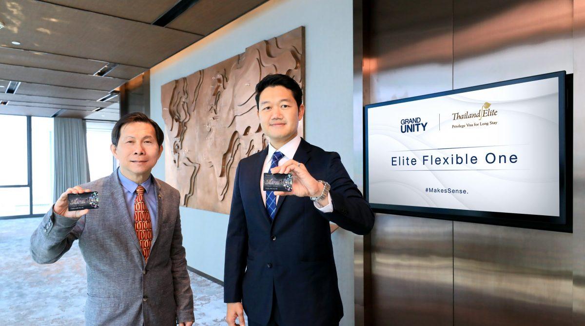 """แกรนด์ ยูนิตี้ ส่ง 5 โครงการคุณภาพพร้อมอยู่หลากทำเลทั่วกรุง ร่วม """"Elite Flexible One"""" เสริมแกร่งกลยุทธ์ Cross-Industry กระตุ้นการลงทุน"""